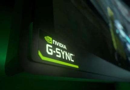 NVIDIA G-Synchronisierung