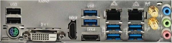 I/O porty na zadním panelu