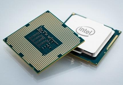 Intel-Prozessor