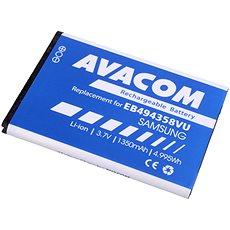 AVACOM für Samsung Li-ion 3,7V 1350mAh für S5830 Galaxy Ace - Ersatzbatterie