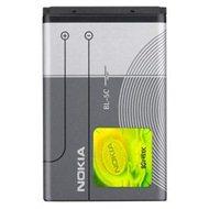 Nokia BL-5C Li-Ion 1020 mAh bulk - Akku